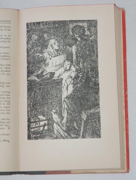 20180320 First Folio 04