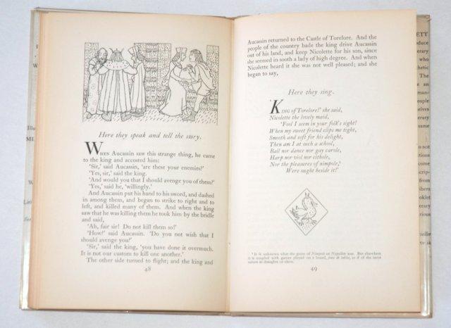 20180320 First Folio 11